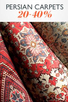 Персидские ковры 20-40%